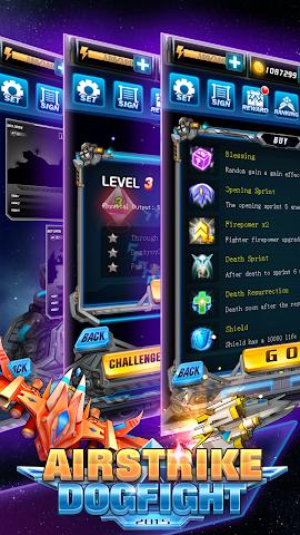 android 玩具飞机大战 Screenshot 5