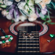 Wedding photographer Leonid Aleksandrov (laphotographer). Photo of 25.10.2016