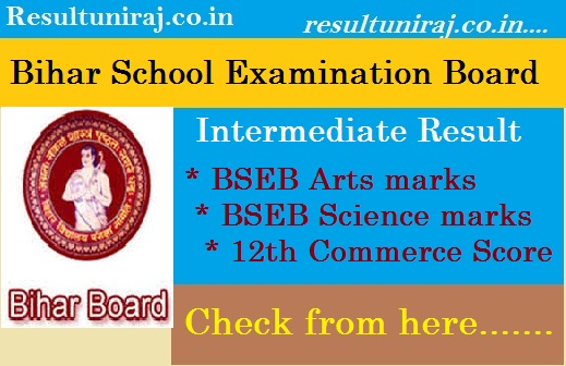 BSEB Intermediate Result 2018, BSEB 12th Result