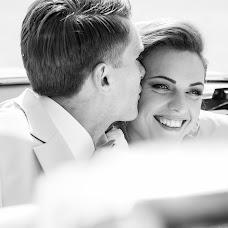 Wedding photographer Dmitriy Grant (grant). Photo of 30.05.2017