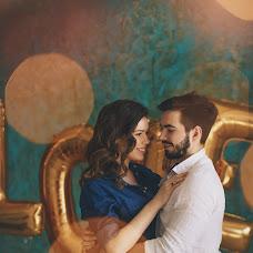 Wedding photographer Aleksandra Averina (saverina). Photo of 23.03.2016