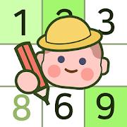 Brain Train Sudoku : BTS