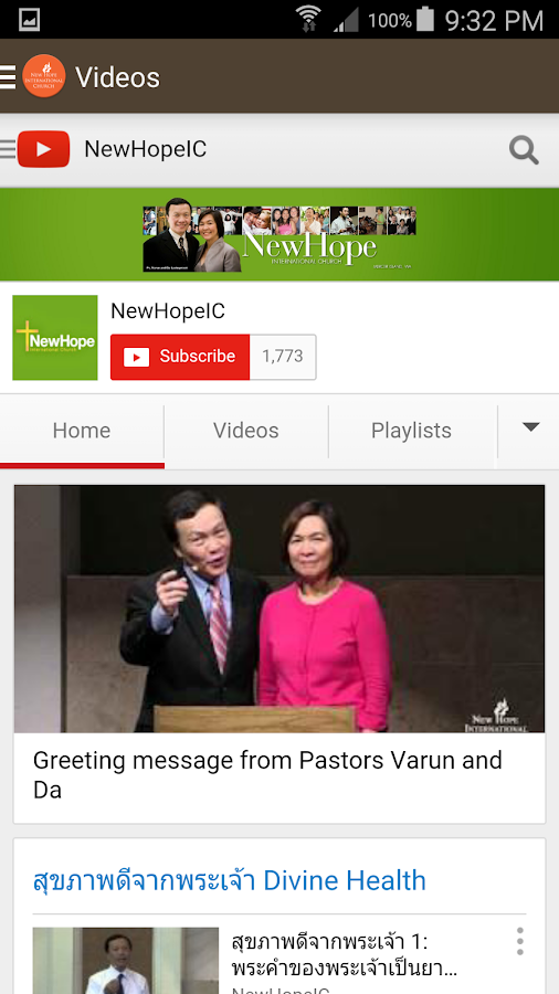 New Hope International Church- screenshot