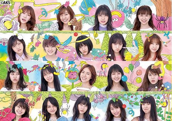 190918 (DVDISO+MP3) AKB48 56th Single – サステナブル
