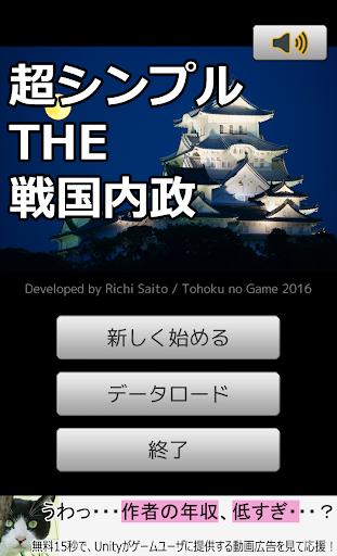 App Shopper: Fightback™ (Games)