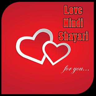 Love Shayari ( लव शायरी ) - náhled