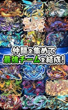 パズル&ドラゴンズのおすすめ画像5