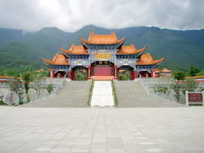 Photo: Temple 1 of 7