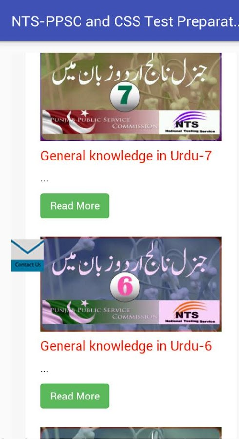 NTS-PPSC & CSS Quiz App- screenshot
