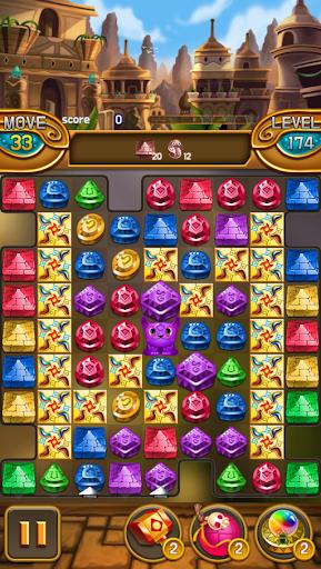 Jewel relics screenshots 6