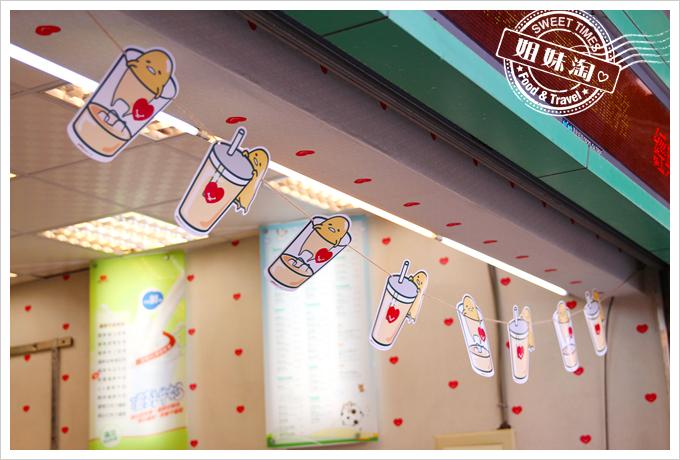 清心福全瑞豐店蛋黃哥2