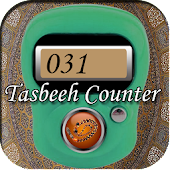 Digital Tasbeeh Counter, Tally Counter App