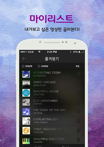 B1A4 LIVE 직캠 투피엠 영상 및 스케줄