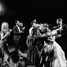 Wedding photographer Vitaliy Zimarin (vzimarin). Photo of 14.03.2018