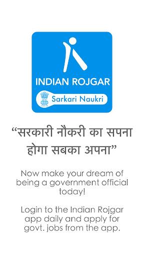 Sarkari Naukri screenshot
