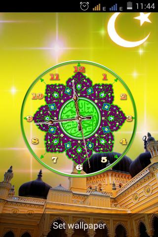 Islamic Clock