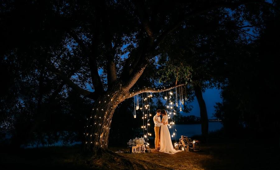 Bryllupsfotograf Katya Pushkareva (RinaKa). Bilde av 17.07.2017