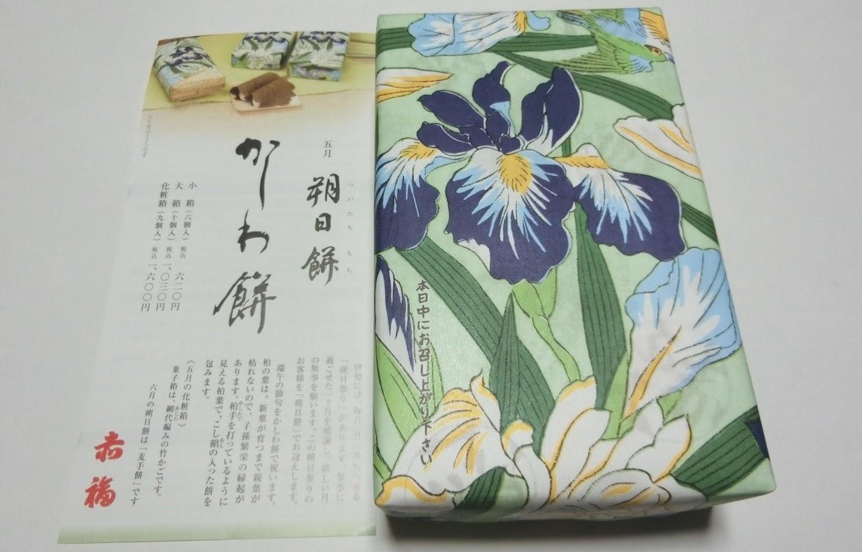 朔日餅の包装紙は伊勢千代紙