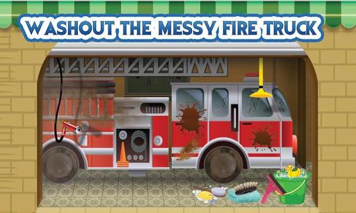 消防車ウォッシュサロン&修理