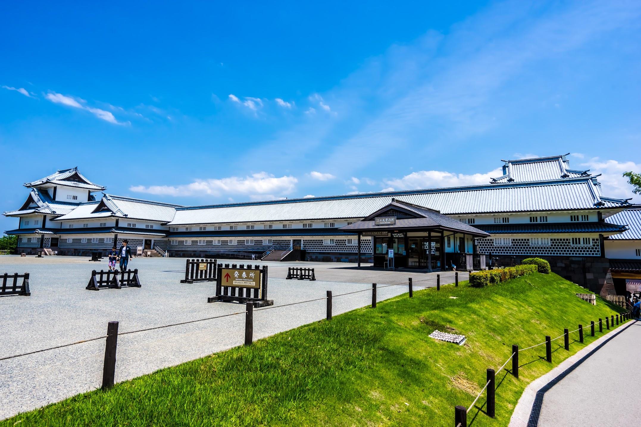金沢城公園 菱櫓・五十間長屋・橋爪門続櫓2
