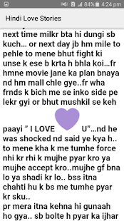 Hindi Love Stories screenshot