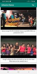 Bhojpuri Arkestra Dance 3