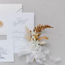 Wedding photographer Alina Pshigodskaya (AlinPshig). Photo of 06.11.2018