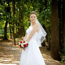 Wedding photographer Igor Krickiy (krit). Photo of 22.11.2014