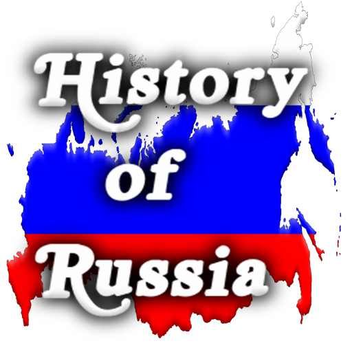 history of russia From the time of peter the great to alexander i, the history of catholicism in russia is a continuous struggle against russian legislation: laws that embarrassed the action of catholicism in russia that favoured the apostasy of catholics, and reduced the catholic clergy to impotence were multiplied each year, and constituted a neronian code.