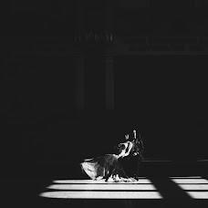Wedding photographer Dmitriy Ryzhov (479739037). Photo of 05.04.2016