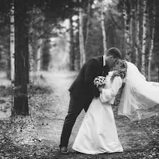 Wedding photographer Nikolay Pilat (pilat). Photo of 20.11.2016