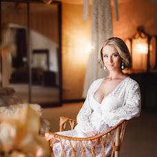 Wedding photographer Nadezhda Zhizhnevskaya (NadyaZ). Photo of 27.04.2016
