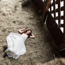 Wedding photographer Lyubov Lyupina (iamlyuba). Photo of 13.10.2017