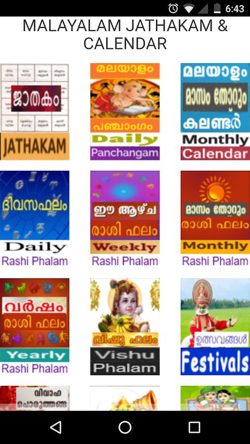 Calendar Vishu : Malayalam jathakam calendar android apps on google play