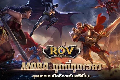 Garena RoV: Mobile MOBA Screenshot