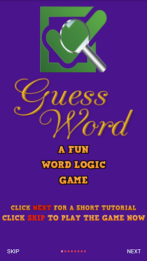 玩免費解謎APP|下載GuessWord app不用錢|硬是要APP