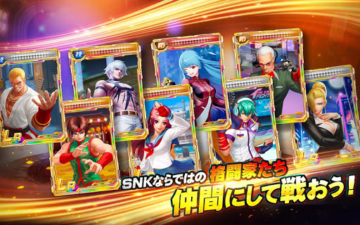 THE KING OF FIGHTERS '98UM OL screenshots 8