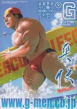 Photo: ジオフロント入荷情報:  G-men(ジーメン)234号、入荷しました。  ---------- 同性愛コミックやゲイ雑誌が豊富。 男と男が気軽に入れて休憩できたり、日ごろ見れないマンガや雑誌が読める場所はココにしかない。 media space GEOFRONT(ジオフロント) http://www.geofront-osaka.com