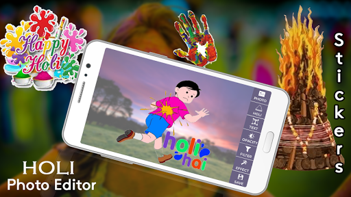 Holi Photo Editor 1.0 screenshots 2