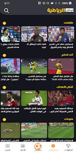 AD Sports – أبوظبي الرياضية 3