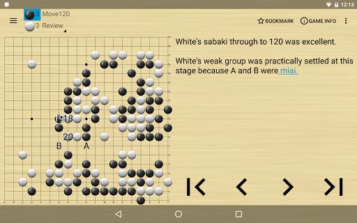 玩免費棋類遊戲APP|下載Gobandroid HD app不用錢|硬是要APP