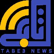 Tabe3 Arabic News Reader