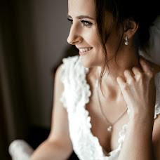 Wedding photographer Khristina Schodra (KristinaShchodra). Photo of 21.08.2018
