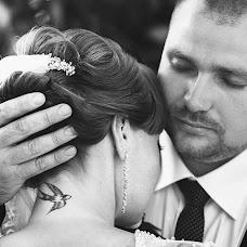 Wedding photographer Andrey Vatrich (andwatt). Photo of 01.11.2017