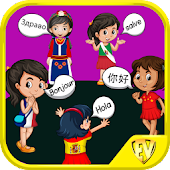 World Language Learner: Language Learning App