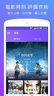 Yahoo奇摩新聞 - 直播Live 即時新聞 screenshot 03