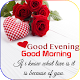 Download Good morning and good evening pictures Gifs quotes For PC Windows and Mac