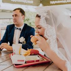 Wedding photographer Ekaterina Plotnikova (Pampina). Photo of 18.07.2018