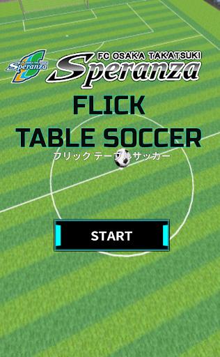 スペランツァFC Flick Table Soccer