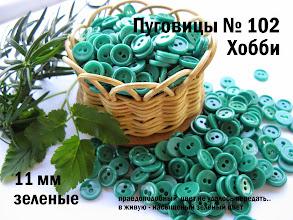 Photo: 0,18 грн